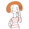 日焼けでイジメに合い泣いている女性の画像