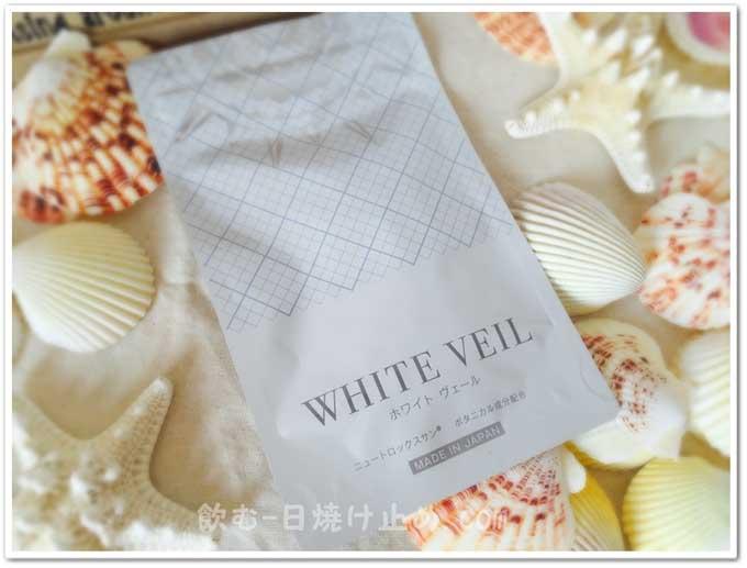 ホワイトヴェールのパッケージの写真