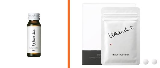 ホワイトショットインナーロックタブレットとリキッドを比較した画像