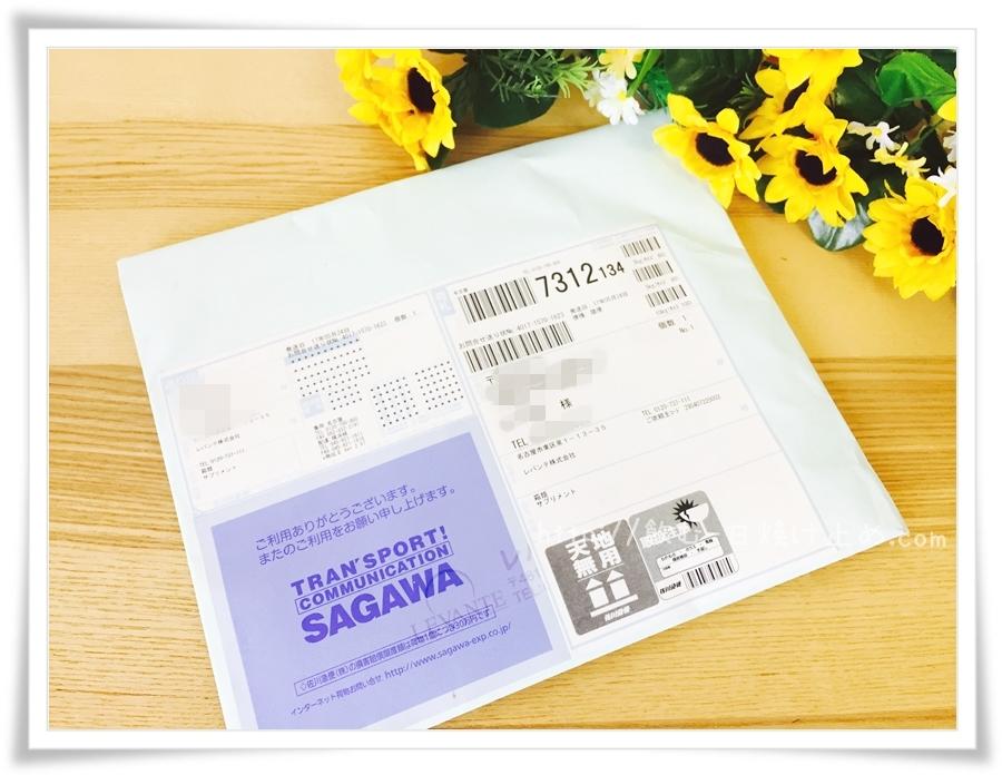 ホワイトーンの封筒の写真