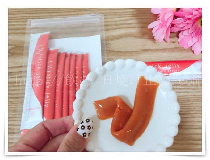 サンソリットUVスティックゼリーの食べてみた画像